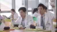Doctors 第13集片段