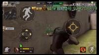 【全民枪战】侦探君解说:枪支体验实况系列ep12-拿着M4CQB冲锋 力挺奇怪君!狂龙!卡修!DIDI!鹏程!玄古!