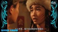 林正英僵尸鬼片大全电影《僵尸家族》粤语版恐怖片_高清