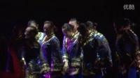 第三届广东省岭南舞蹈大赛-群舞院团组院校组--关注公众号:幼师秘籍-微信号:youshimiji了解更多幼教视频
