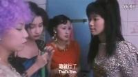 张国荣电影全集《大三元》国语高清