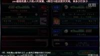 psv超级机器人大战z3天狱篇-16