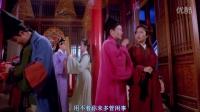 张国荣电影全集《花田喜事》国语高清