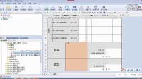 筑业软件安徽导航版操作与表格填写