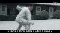 陈超太极会宣传片