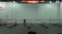 """中国 南方舞蹈学校 教学片 真实再现""""魔鬼式""""训练"""