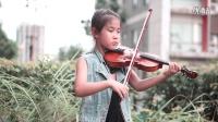 【Kevin出品】纯音乐 吉他与小提琴的独奏 小幸运(王思予、kevin)