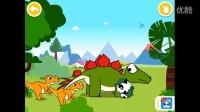 【肉肉】宝宝巴士 恐龙乐园 02剑龙威武 包头龙