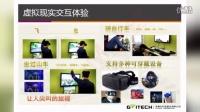 CityMaker 项目集锦,智慧旅游,地下管廊,VR
