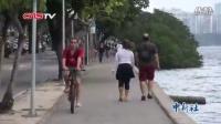 记者探访里约奥运皮划艇赛场 湖水清澈环境优美