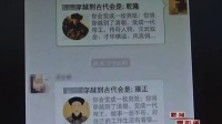 广安 微信使用不慎 致个人隐私泄露