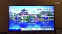 中国气象频道  2016.08.03 21:56 逐6小时预报