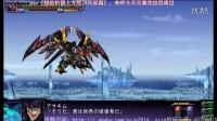 psv超级机器人大战z3天狱篇-18