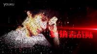 [梦三国2] 2016MPL秋季赛  8/11热血开战!与奥运国风齐舞!