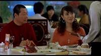 范伟去饭店大吃大喝之后,没带钱是这样逃单的