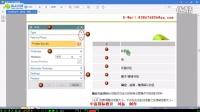 UG11.0教程9_NX对话框讲解_就上UG网