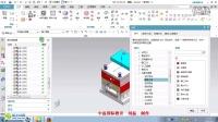 UG11.0教程_如何把自设工具条加载到功能区4讲