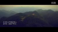 西南佛教故地——金钟山