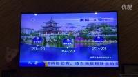 中国气象频道 2016.08.04 19:26 逐6小时预报