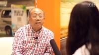【露营天下】平安集团-杨沈勇:作为资本方我们投资的永远都是行业翘楚