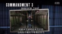 诫条3:双肩收紧 引体向上10诫 引体频道 www.YinTi.TV