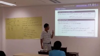 An Introduction to Quantum Logic by Dr. Shengyang Zhong, Day III
