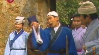 1985游本昌版济公04