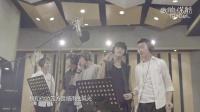 《微微一笑很倾城》推广曲《一笑倾城》演员合唱版MV
