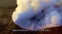 印尼万隆—覆舟活火山