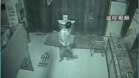 都市晚高峰(下)20160805男子盗窃惊动保安 直接抱走200斤保险柜 高清