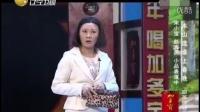 宋小寶趙海燕虎閆光明 2016春晚小品大全《碰瓷》