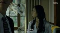 惊悚 电影《夺命心跳》梁家辉 林熙蕾激情戏_标清