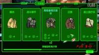 【逍遥小枫】蓝色的超级近战武器,任务才是王道!辐射庇护所 #10