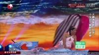 宋小宝杨树林文松程野谢娜大鹏王祖蓝最新搞笑小品《美人鱼》