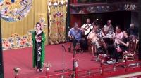 张萍(张派名家)湖广会馆百年赓扬集第1265期