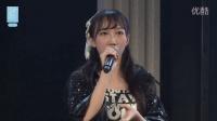 2016-08-05 SNH48 TeamHII公演MC剪辑