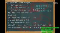 重庆邮电大学-信号与系统-5