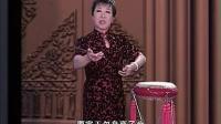 西河大鼓《贾宝玉夜探潇湘馆》郑燕演唱_标清