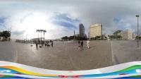 【360全景看里约奥运】- Maua码头