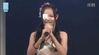 2016-08-06 SNH48 TeamXII公演MC剪辑