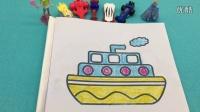 和佩佩一起学习画图上色 图画填色亲子早教