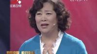《金牌调解》(五周年特别节目)20160321:情暖中国 相约幸福
