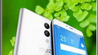【阿炳科技】魅族E新手机曝光:搭载三星处理器