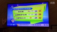 中国气象频道 2016.08.07 19:26 世界城市预报