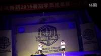 莎曼迪8周年bboy小曲  江波breaking双人齐舞