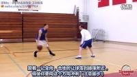【慢动作】真·NBA动作- 斯蒂芬·库里创造投篮空间动作:Shuffle Pull Back【中文字幕】_高清