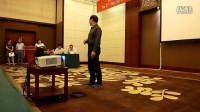 田祝均先生——在世界医学学术交流会发言