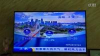 中国气象频道 2016.08.08 13:26 逐6小时预报