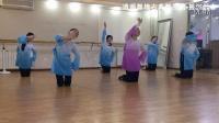 【逍遥舞境古典舞】身韵系统课《提沉组合》练习视频