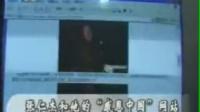 """新闻观察 20XX年XX月XX日·星期X 主持人:李丽 张仁杰和他的""""感恩中国""""网站"""